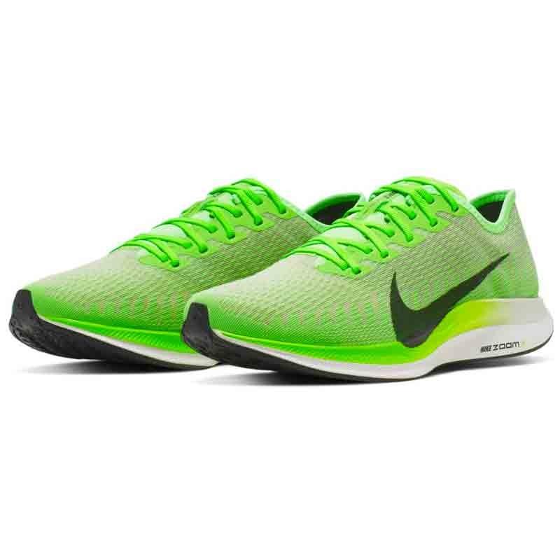 ▷ Nike zoom pegasus turbo 2 verde por SOLO 126,00 €